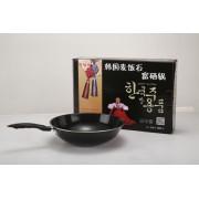 麦饭石富硒单锅30cm