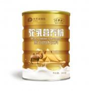 驼乳营养粉蛋白粉 300克营养粉