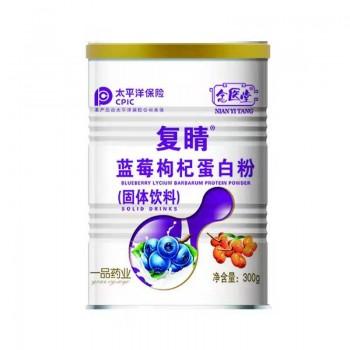 复睛蓝莓枸杞蛋白粉300克营养粉