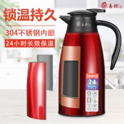 不锈钢双层保温迎宾壶 2L大容量热水壶咖啡壶 活动促销礼品壶