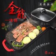 多功能方形不粘电火锅家用烤涮一体锅 商用礼品