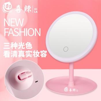 台式触控LED化妆镜3色梳妆镜可定制Logo