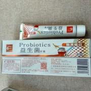 益生菌牙膏两种口味