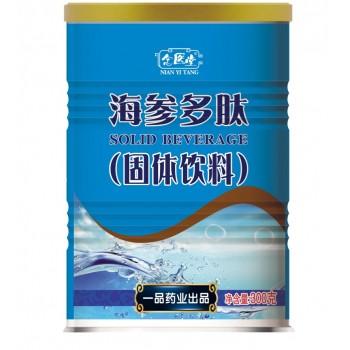 海参多肽固体饮料300克营养粉