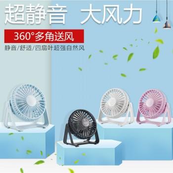 家用静音电扇便携款usb充电不风扇便捷随身大风力台式风扇