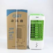 扬子空调扇制冷风扇 家用移动小空调冷风机