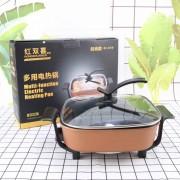 红双喜多用电热锅  加热不粘锅电热锅