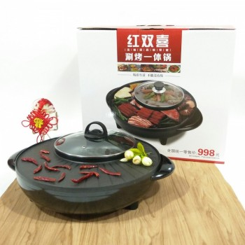红双喜多功能涮烤一体锅