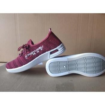鸿运步健步鞋网鞋(包邮)