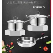 厨房精品三件套不锈钢锅具
