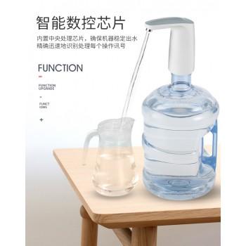 立式触控智能抽水器