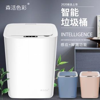 智能感应垃圾桶充电版