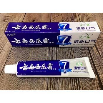 云南西瓜霜牙膏