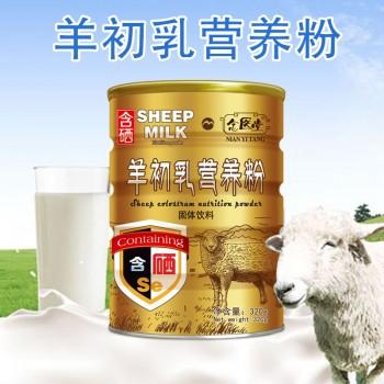 含硒羊初乳营养粉