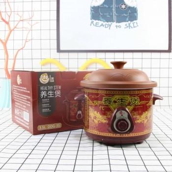 紫砂慢炖多功能电锅 煲汤养生电炖锅