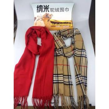 纳米驼绒围巾