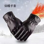 触摸屏手套加绒