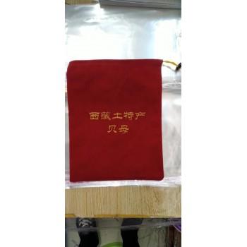 藏贝母 带防伪码