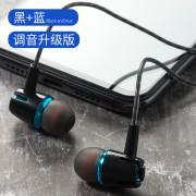 S9调音版耳机