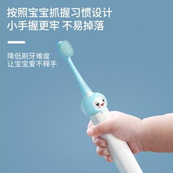 笑脸儿童智能电动牙刷
