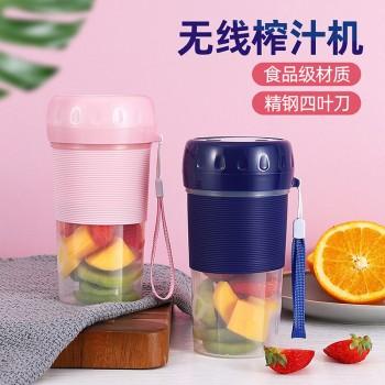 N9便捷式榨汁杯