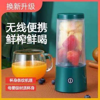 N8便捷式榨汁杯