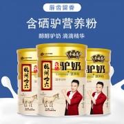 李福昌驴奶营养粉