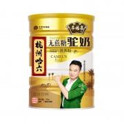 李福昌无蔗糖驼奶营养粉