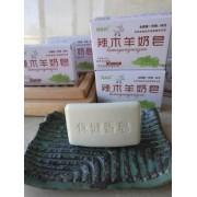 辣木羊奶皂