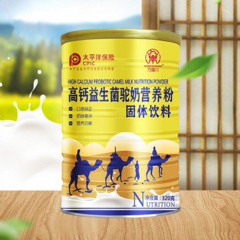 高钙益生菌驼奶营养粉