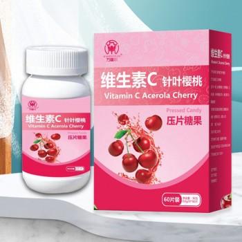 针叶樱桃维生素C压片糖果