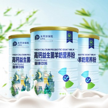 螺旋藻羊乳蛋白粉