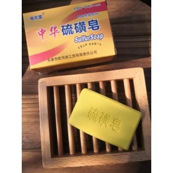 中华硫磺皂