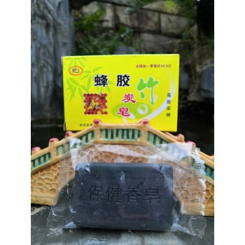 蜂胶皂竹炭皂
