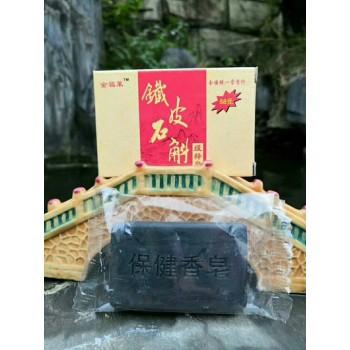 铁皮石斛皂