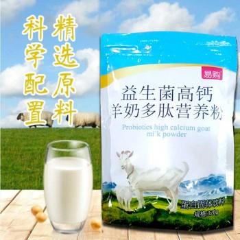 益生菌高钙羊奶多肽营养粉