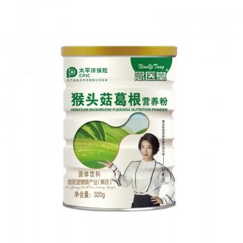 猴头菇葛根固体饮料320克 营养粉蛋白粉