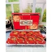 8粒精装月饼(包邮)