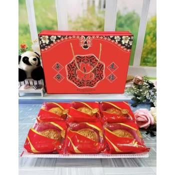 6粒精装月饼(包邮)