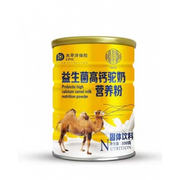 利医堂益生菌高钙驼奶营养粉