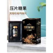 黄精牡蛎玛咖片