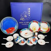 国礼牡丹(牡丹瓷)11件套