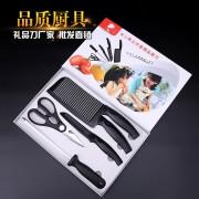 雀之舞波纹五件套刀具