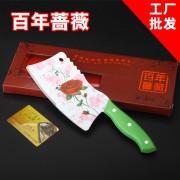 百年蔷薇绿柄单刀