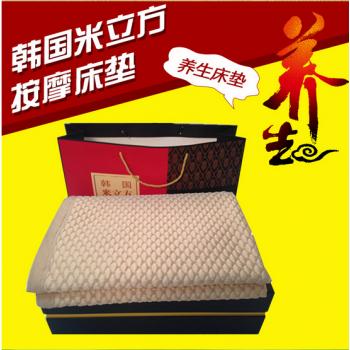 韩国米立方简装(1.8*2.m)2斤