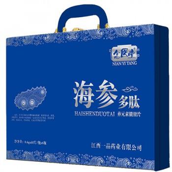 海参多肽氧元素能量片 精华片礼盒装