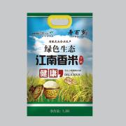 江南香米硒米 大米 2.5公斤