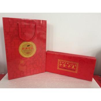 中国十大名家画狗图——十全十美