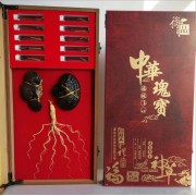 45cm中华瑰宝 人参灵芝冬虫夏草礼盒