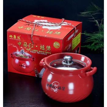 中国红 福煲